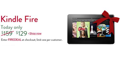 Amazon Cyber Monday Kindle Fire deals 2012