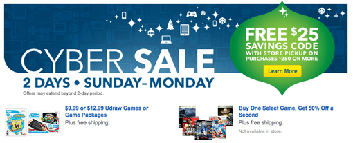 Best Buy Cyber Monday deals 2012