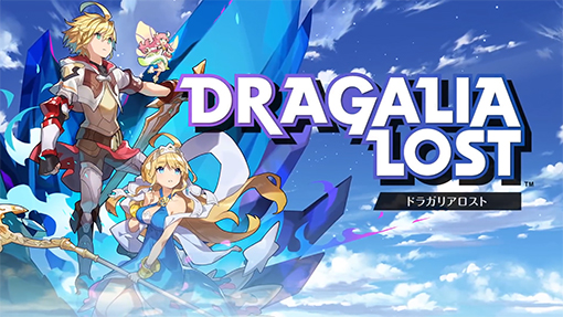 Nintendo's Mobile RPG Dragalia Lost Launches Sept. 27