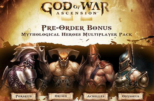 God of War Ascension collector's edition details