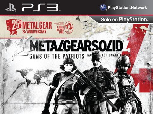 MGS4 25th Anniversary Xbox 360