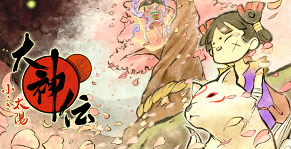 Okamiden for Nintendo DS
