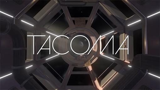 """""""Tacoma"""""""