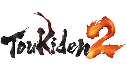 """""""Toukiden"""
