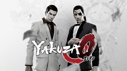"""""""Yakuza"""