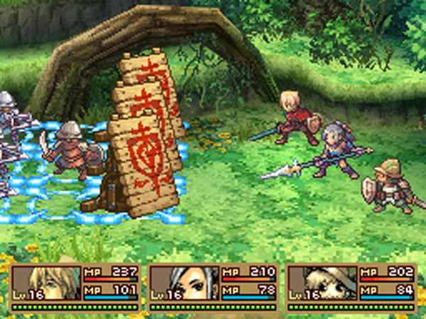 [NDS] Radiant Historia 006